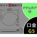 スパイラルパルック FHSC20ENW 代替LEDランプ 20形 ナチュラル色 G5口金 FHSCLD20ENW パナソニック