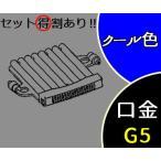 スパイラルパルック FHSC75ECW 代替蛍光ランプ 75形 クール色 G5口金 FHSCML75ECW パナソニック