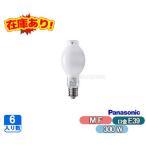 マルチハロゲン灯(SC形)Lタイプ・水銀灯安定器点灯形 下向点灯形 MF300L/BUSC-P/N 6個セット パナソニック