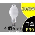 マルチハロゲン灯(SC形)Lタイプ・水銀灯安定器点灯形 水平点灯形 MF1000L/BHSC/N 4個セット パナソニック