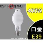 マルチハロゲン灯(SC形)Lタイプ・水銀灯安定器点灯形 点灯方向自由形 MF400L/VHSC/N (MF400LVHSCN) パナソニック