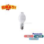 マルチハロゲン灯(SC形)Lタイプ・水銀灯安定器点灯形 下向点灯形 MF400L/BUSC/N パナソニック