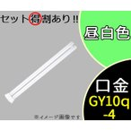 蛍光灯 BB1 27形 3波長昼白色 コンパクト FPL27EX-N (FPL27EXN) 三菱