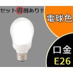電球形蛍光灯 スパイラルピカ A10形 3波長電球色 E26 40W形 EFA10EL/8・SP 三菱