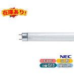 FHF32EX-N-HX-S (FHF32EXNHXS) NEC