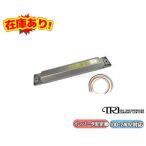 インバータ安定器 40W 2灯用(1灯用兼用) スタンダードタイプ ランプフリー LF9840F トライエンジニアリング