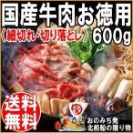 広島県産 (特産品 名物商品) 送料無料 食べ頃冷...