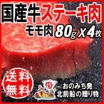 onomichi-marukin_bemoa4p80-11030