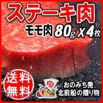 グルメギフト 広島県産 (特産品 名物商品) ギフト 送料無料 食べ頃冷凍牛肉/国産牛ローストビーフ 400g 広島県産