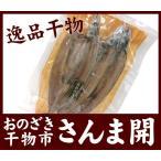 海産物専門おのざきの画像1