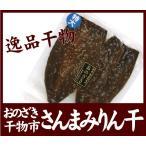 海産物専門おのざきの画像6