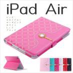 iPad AIR ケース ipad air 1レザー 手帳型 カバー 送料無料3点セット アイパッド エアー