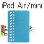 ipad air ケース ipad mini ケース アイパッド エアー ミニ カバー 編み目 大人気 保護フィルム付き スリープ機能付きIpad Air IPAD MINI