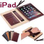 ipad ケース 高級 手帳型 カバー おしゃれ ストラップ付き ハンドベルト レザー iPad6 iPad5 iPadPro11 iPadPro9.7 air2 air1 mini4