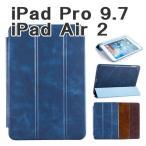 ipad pro 9.7 ケース ipad air 2 手帳型 レザー ケース iPad pro カバー シンプル カッコいい おしゃれ ipadpro 97 ケース ipad ケース アイパッド