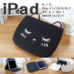 ipad ケース 猫 ネコ 手帳型 フィルム付き ipad7 10.2 ipad6 第6世代 pro11 iPad5 pro10.5 pro9.7 air3 air2 air1 mini5 mini4 mini3 mini2 mini1