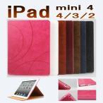 ipad mini 4 ケース iPad mini4 手帳型 レザー iPadmini カバー シンプル カッコいい おしゃれ アイパッド ミニ 手帳 レザー かわいい スタンド 薄型