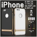 iphone6s ケース iphone6splus iPhone6 ケースPU カバー 窓 バンパー アイホン6 おしゃれ かわいい ストラップホール スマホ カバー スマートフォン スリム