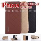 iphone ケース iphone6 ケース iphone6s ケース 手帳 レザー 衝撃に強い 耐衝撃 ihone6s 手帳型ケース チェック 格子 iphone6splus アイホン6 手帳型
