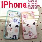 Yahoo!ケース通販のオンパレードiphone8 iphone7 iphone8plus iphone7 plus iphone6 ケース キャラクター ネコ iphone6s plus アイフォン ねこ アイフォン 新商品 スリム 薄くて丈夫