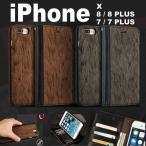 iphone x ケース iphone8 iphone7 ケース 手帳型 iPhone ゴージャス ツートンカラー おしゃれ カバー スマホ シンプル オシャレ アイホン7 iphone8 iphone7 plus