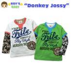 送料無料 男児ベビー Donkey Jossy ワッペン装飾スカル柄 天竺アンサンブル長袖Tシャツ80cm 90cm 95cmメール便対応