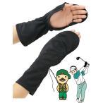 レディース UVカット99% 紫外線対策ハンドカバー 手甲 日焼け防止 テニス ゴルフ 釣り