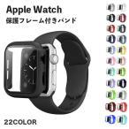 アップルウォッチ バンド ガラス カバー セット 6 SE 5 4 3 2 1 ベルト スポーツ シリコン 38mm 44mm 40mm 42mm Apple Watch sports アップルウォッチ6