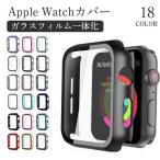 アップルウォッチ カバー Apple Watch カバー ケース 44mm 42mm ケース 40mm 38mm カバー TPU 耐衝撃 透明 Series 6 5 SE 4 3 2 1 全面保護 ガラス