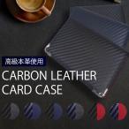 コインケース メンズ 本革 財布 ラウンドファスナー 大容量 小銭入れ タイガ レザー コンパクト ブランド 薄型 革 薄い 人気  カードケース ビジネス カジュアル