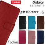 Galaxy S21 ケース A51 5G A41 A21 A20 S20 S10 S9 S8 パステル 手帳 スマホケース カバー 手帳型 マグネット スマホカバー 耐衝撃