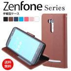 ZenFone MAX Pro M2 5 5Q 5Z ケース  M1 live L1 手帳 Go ZB551K スマホケース カバー 手帳型 パステルカラー マグネット スマホカバー 耐衝撃