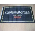 特大フラッグ「キャプテン・モルガン」約150cm×90cmのビックサイズでお部屋・ガレージの装飾に最適!