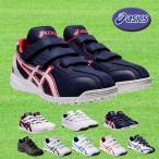 asics(アシックス) トレーニングシューズ アップシューズ ネオリバイブTR2 野球 ソフト 1123A015