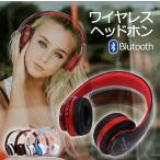 Bluetooth ヘッドホン 音楽 通話 ワイヤレス ブルートゥース マイク ハンズフリー スマホ ヘッドセット かわいい おしゃれ Bluetoothヘッドホン|ER-JKR212