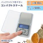 デジタルスケール デジタル キッチン スケール 最大 計量 7kg 風袋 はかり 量り クッキング 料理 7000g WH-B08