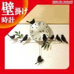 振り子時計 壁掛け 鳥の振り子時計 時計 鳥 振り子 掛け時計 壁掛け時計 壁掛時計 おしゃれ かわいい ウォールクロック インテリア 寝室 リビング|ER-PDCK