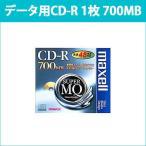 CDR700S1P ��Ω �ޥ����� �ǡ�����CD-R 1�� 48��® 700MB 5mm������ maxell