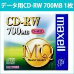CDRW80MQ.S1P ��Ω �ޥ����� �ǡ�����CD-RW 1�� 4��® �����Բ� 700MB �֥��ɥ���С��졼�٥� 5mm�ץ饱���� maxell
