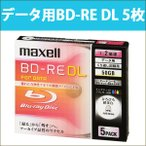 BE50PWPA.5S 日立 マクセル データ用BD-RE DL 5枚 2倍速 プリンタブル 5mmケース ブルーレイ 片面2層 maxell