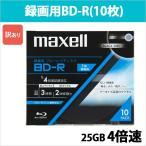BD-R 10枚 5mmケース 25GB 4倍速 130分 maxell 日立マクセル 録画 インクジェットプリンター非対応 ブルーレイディスク Blu-ray Disc BR25...