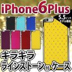 iPhone6s iPhone6 plu...