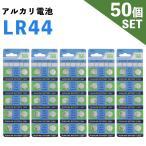 LR44 アルカリボタン電池 10個入りシ�