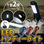 ショッピング懐中電灯 懐中電灯 LED 36球 36灯 LEDライト LEDランタン フック付き スタンド 卓上LEDライト ハンディライト キャンプ ER-ULEDH