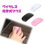 ショッピングワイヤレス ワイヤレスマウス 光学式マウス ワイヤレス 光学式 カウント切り替え マウス 小型 無線マウス 電源 単4 3ボタン|ER-MS1B