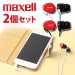 maxell 日立マクセル イヤホン 2個セット カナル バルク品 iPhone スマホ 1.2m 高音質 かわいい カナル型 エッグ|HP-CN01-RE.BWH_2M 1500円 ポッキリ