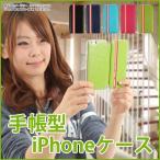 ケース カバー 手帳型 手帳型ケース レザー 調 iPhone6s iPhone6 iPhone6splus /6plus iPhone SE iPhone5 /5s  |ER-CSLI