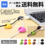 CC-908 �����֥� �ɥ�å� ������ ��Ǽ 6�ĥ��å� ����å� ���� �Ÿ� USB ���� �ŵ��� ���� ��« CABLE DROP