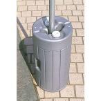 ベストウェイト(水ウェイト) テント用 20kg テント 重り 風対策 テントおもり  おもり 錘  (送料無料) 沖縄・離島除く