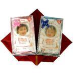結婚式 両親へのプレゼント ブライダル米「寿」 魚沼産コシヒカリの新郎新婦出生体重米